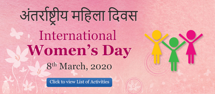 International Women's Day 2020